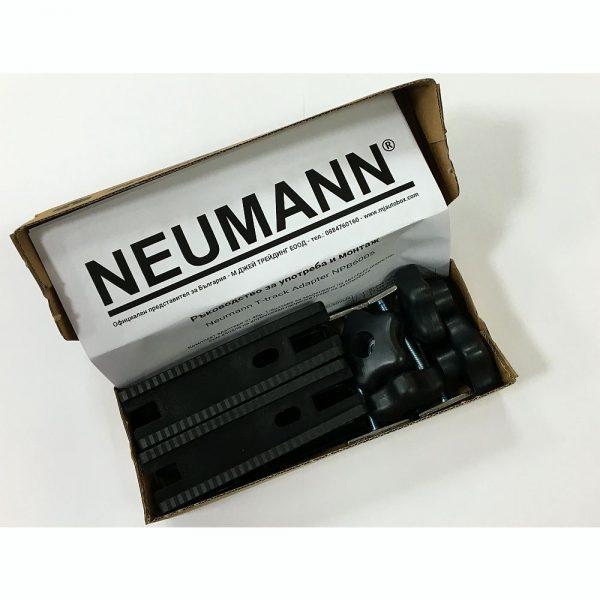 Адаптер T-болтове за Автобокс Neumann T-track Adapter NPB6005